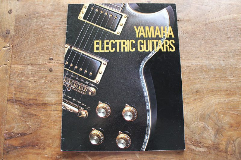 1983 Yamaha Electric Guitars Catalog