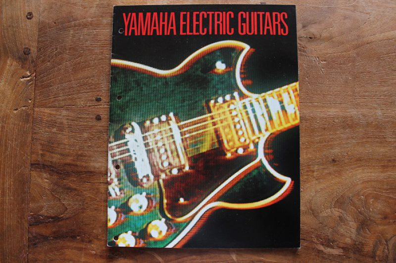1982 Yamaha Electric Guitars Catalog