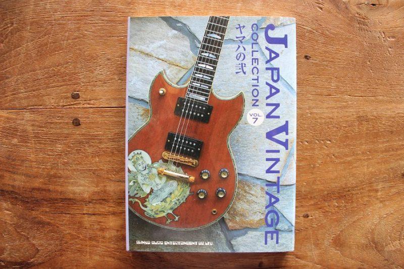 Japan Vintage Collection vol. 7; Yamaha SG